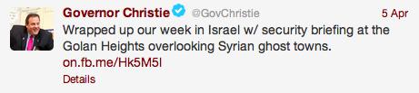 Israeli_Agent_Christie